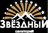 Санаторий Звездный Краснодарский край